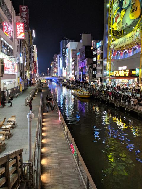 NL1331アジア大洋州ツアー:大阪(2)