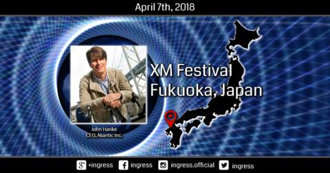 フェスティバル福岡:参加者情報