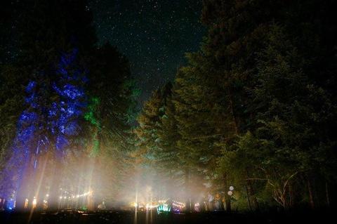 マグナスイベント:新たなる啓示の夜をもたらしましょう