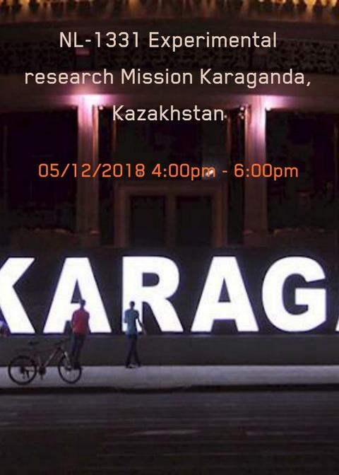 NL1331カザフスタン:参加募集