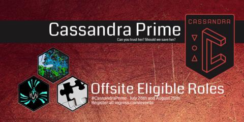 カサンドラプライム:遠隔地支援資格