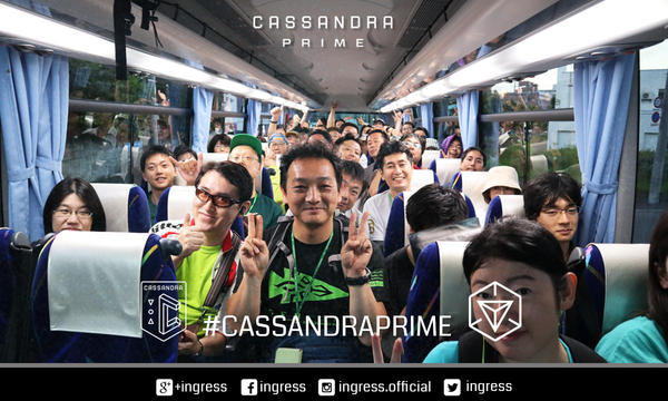 CassandraPrimeRecap6.jpg