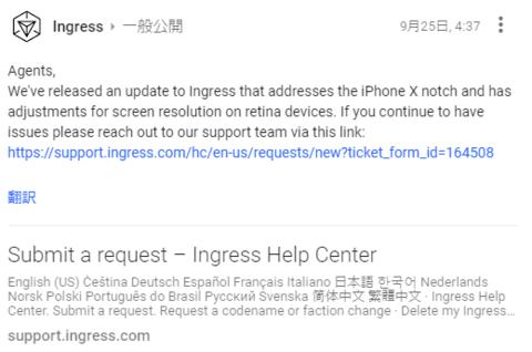 スキャナー v1.133.1:iPhone Xの解像度対応