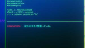 TVアニメ『イングレス』覚醒PV0444.jpg