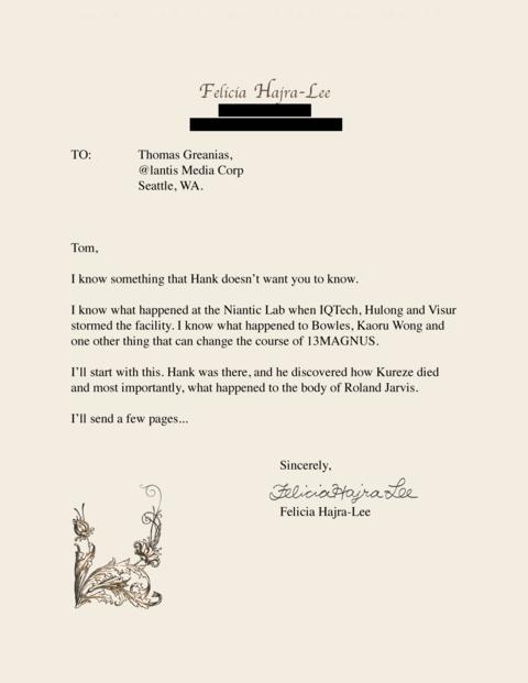 トマス・グレーニアスへの手紙