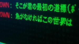 TVアニメ『イングレス』覚醒PV0617.jpg