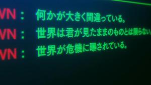 TVアニメ『イングレス』覚醒PV0473.jpg