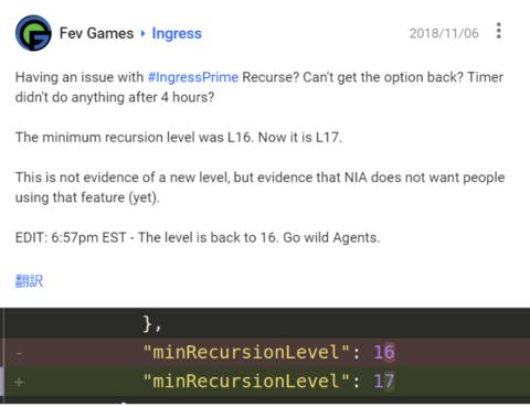 イングレスプライム:リカージョンの最低レベル設定
