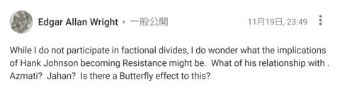 バタフライ・エフェクト