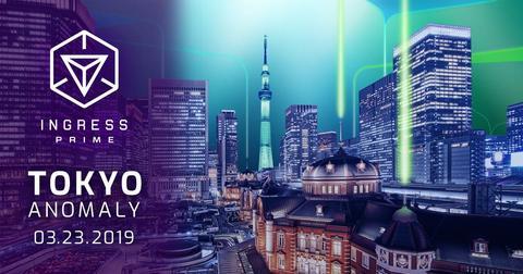 ダルサナプライム東京:開催決定