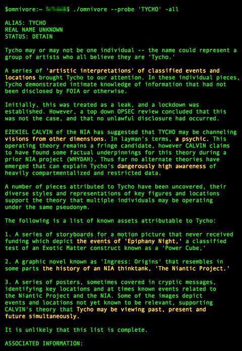 機密情報:重要人物タイコ