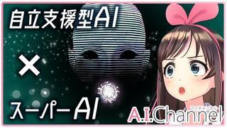 イングレス・アニメーション:アイチャンネル(映像)