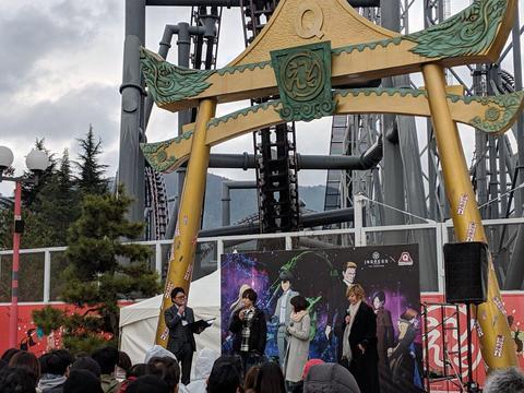 イングレスx富士急:トークショー