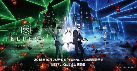 アニメ放映直前イベント応募フォーム