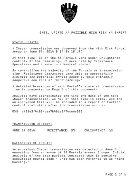 シェイパートランスミッション:送信阻止