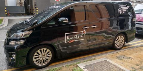NL1331:シンガポール・オンライン