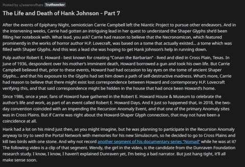 ハンクの生と死(7)