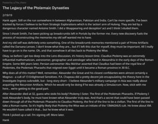 プトレマイオスの遺産