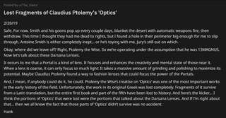 オプティクスの失われた箇所