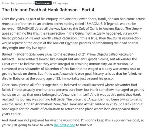 ハンクの生と死(4)