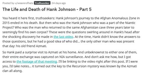 ハンクの生と死(5)