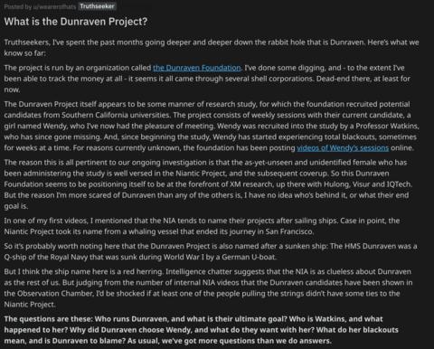 ダンレイブン・プロジェクトとは何か