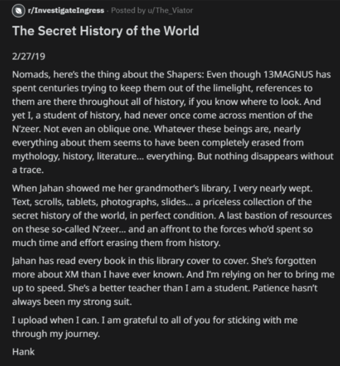 秘められた歴史
