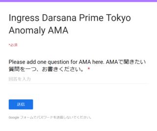 ダルサナプライム:東京アスク・ミー・エニシング