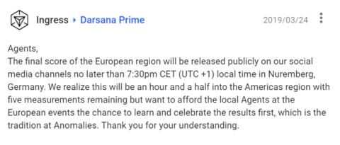 ダルサナプライム:欧州地域の最終戦績発表時期について
