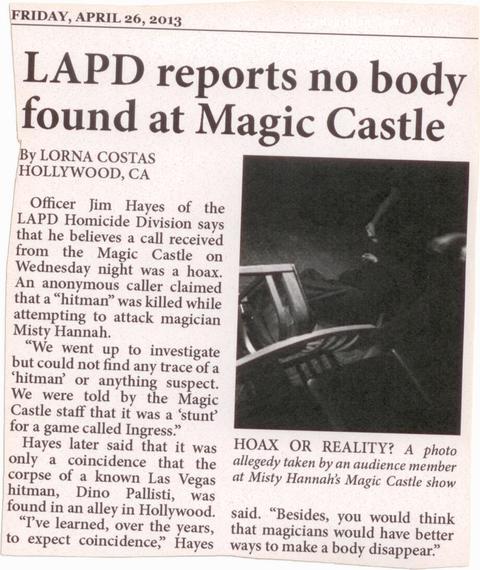 マジックキャッスルの新聞報道