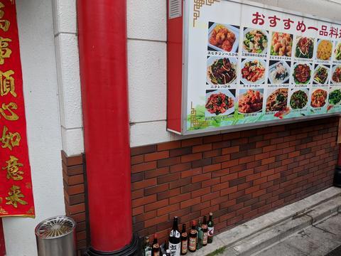 デッドドロップ:東京(1)