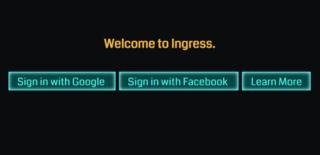 インテルマップへ新たな認証方法を追加(2)