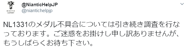 20190423_1532.PNG