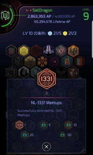 NL1331:東京のメダル誤配信