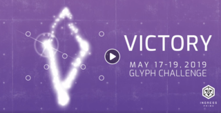 グリフチャレンジ:ビクトリー