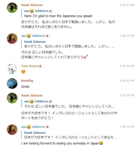 ハンク・ジョンソンは日本で学ぶ