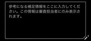 20190515_07.jpg