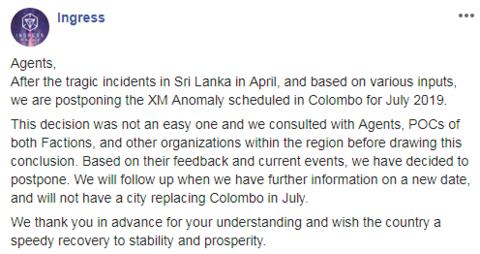 ミリアド:コロンボの延期