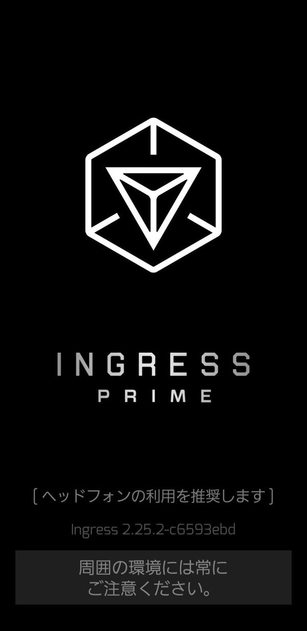 Screenshot_20190621-124606_Ingress.jpg