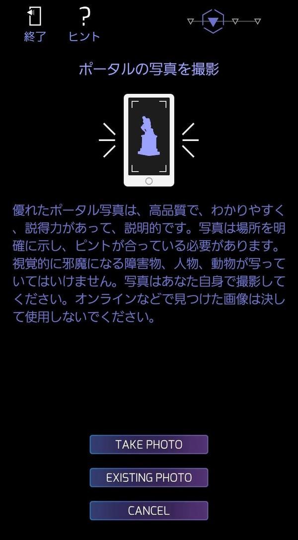 Screenshot_20190621-124701_Ingress.jpg