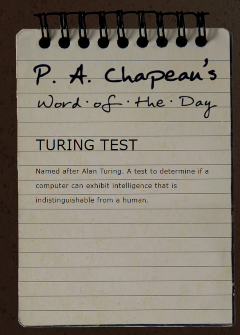 チューリングテスト