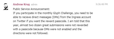 グリフチャレンジ:パスコード受取への注意喚起