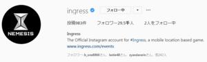 nemesis_instagram.PNG