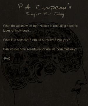 センシティブとは何か