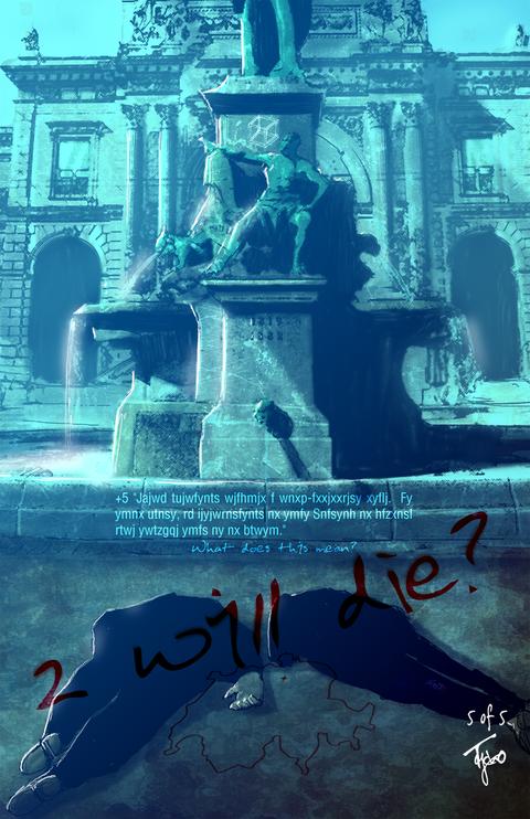 タイコのポスター(5)