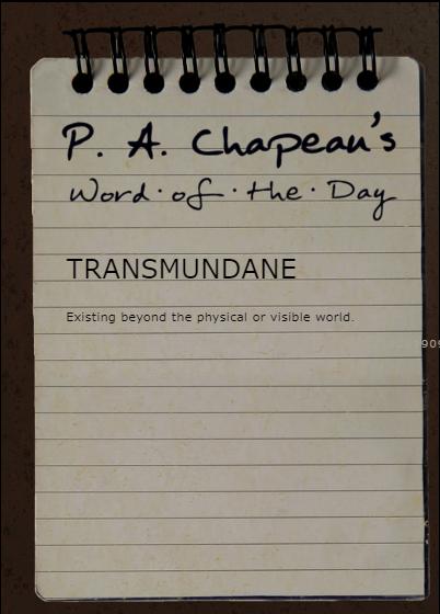 トランスマンダン