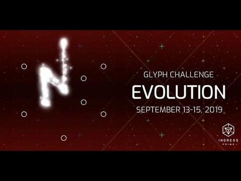 グリフチャレンジ:エボリューション(2)