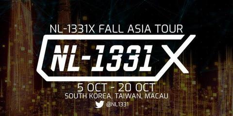 NL1331X:アジアツアー行程(2)