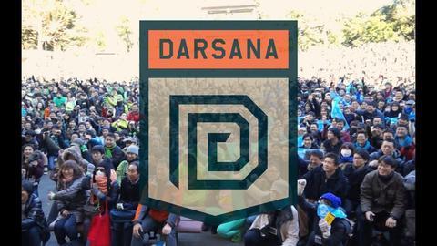 ダルサナ東京の開催報告