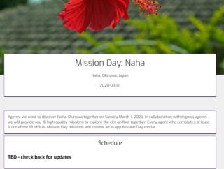 ペルペトゥア併催ミッションデイ:アジア大洋州地域
